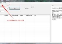 站群关键词管理系统,网站关键字管理系统